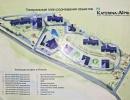 Схема отеля