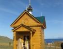 Часовня в честь Святого Иннокентия Кульчицкого. Находится напротив базы отдыха