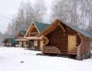 База зимой