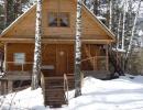 База зимой (Дом Рыбака)