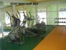 Атлетический зал
