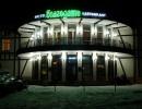 Отель «Благодать»
