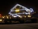 Ночной вид на апарт-отель