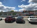 парковка ТЦ Калинка