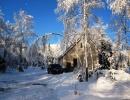 Шале зимой