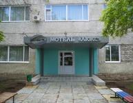 Мотель Люкс