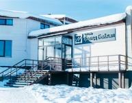 Отель Гранд Байкал