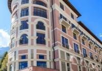 Отель Долина 960 4*
