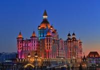 Парк отель Богатырь