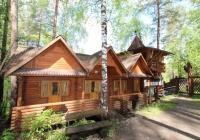 База отдыха Алтай-Star