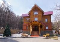 Гостевой дом Белокуриха