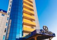 Reston Hotel & Spa 4*