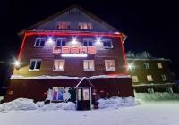 Гостиница Ласка