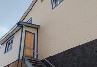 Гостевой дом на Пирогова