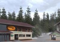 Спортивный комплекс Зима-Лето