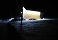 Гостевой дом FreeДом