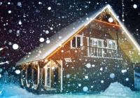 Dream House (Дрим Хаус)