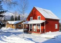 Гостевой дом Кызыл-Котёк