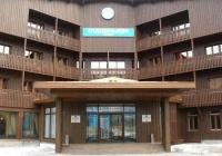 Спорт-отель Гладенькая
