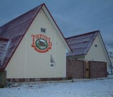 Горнолыжный отель Тироль