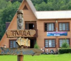 Туристический комплекс Талда