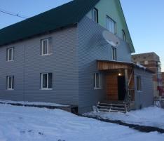 Гостевой дом S.N.e.G. (Снег)