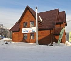 Гостинично-банный комплекс ПАРкоffка