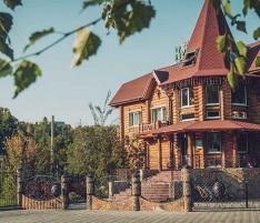SPA-курорт Кедровый
