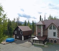 Alaska Guest House (Аляска Гест Хаус)