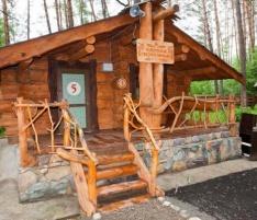 Деревня Берендеевка